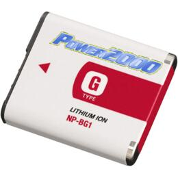 Power 2000 ACD257